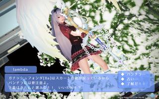 pso2_t809.jpg
